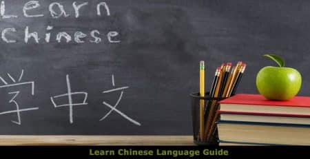 Learn Chinese Language