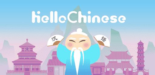 Phần mềm học tiếng anh hello chinese