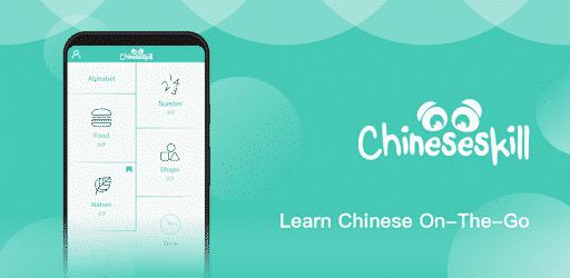 Phần mềm học tiếng Trung Chinese Skills